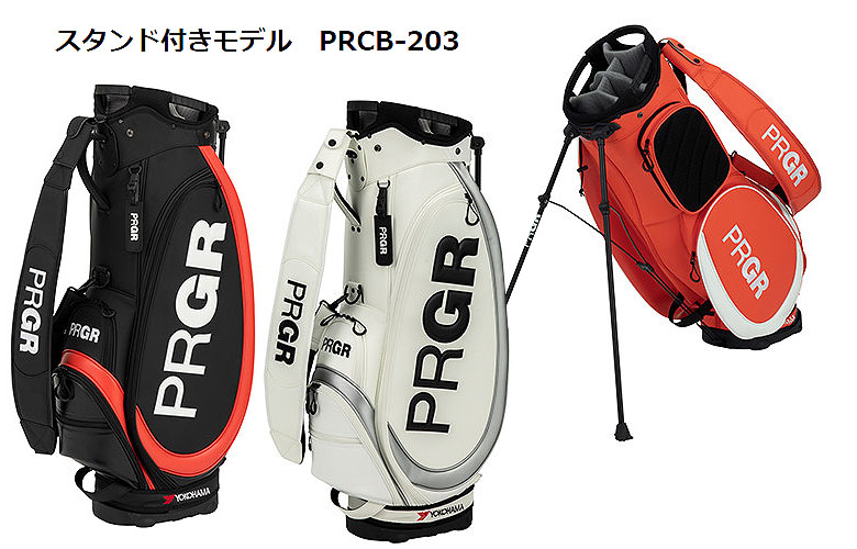 【★】PRCB-203◆PRGR/プロギア◆ キャディバッグ prcb203【2020年スタンド付モデル】