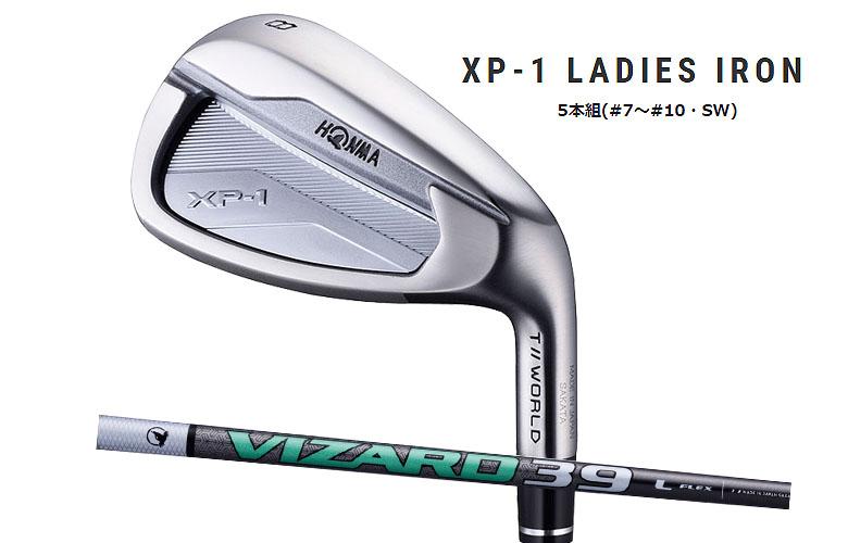 【★】【2019年モデル】HONMA GOLF T//WORLD XP-1 UT本間ゴルフ ツアーワールド レディース アイアン5本組(#7-#10.SW) VIZARD 39 シャフト