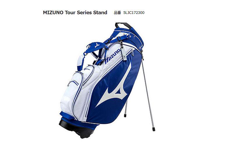 【★】【5LJC172300】ミズノ ツアー シリーズ スタンド キャディバッグMIZUNO Tour Series Stand5ljc-1723