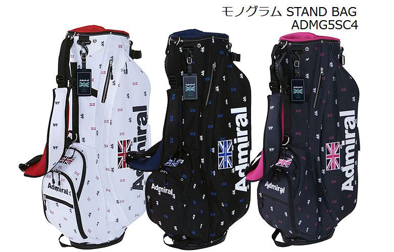 【★】ADMIRAL モノグラム STAND BAG アドミラル スタンド式キャディバッグ 【ADMG5SC4】【送料無料】admg-5sc4