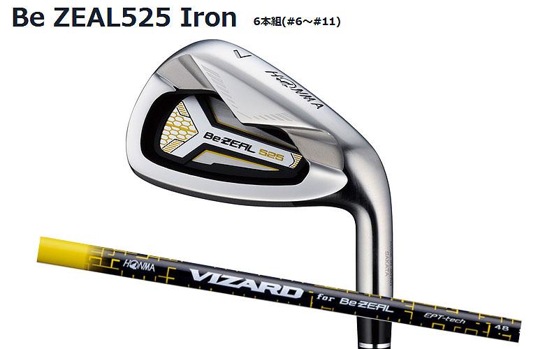 【★】本間ゴルフ ビジール 525 アイアンHONMAgolf Be ZEAL 525 IronVIZARD for Be Zeal シャフト6本組(#6-#11)【2016年モデル】