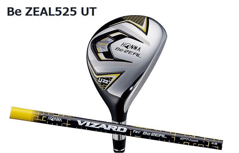 【★】本間ゴルフ ビジール 525 ユーティリティHONMAgolf Be ZEAL 525 UtilityVIZARD for Be Zeal シャフト【2016年NEW】