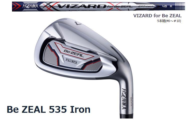 【★】本間ゴルフ ビジール 535HONMAgolf Be ZEAL 535アイアン VIZARD for Be ZEAL シャフト5本組(#6-#10)【2018年モデル】【送料無料】