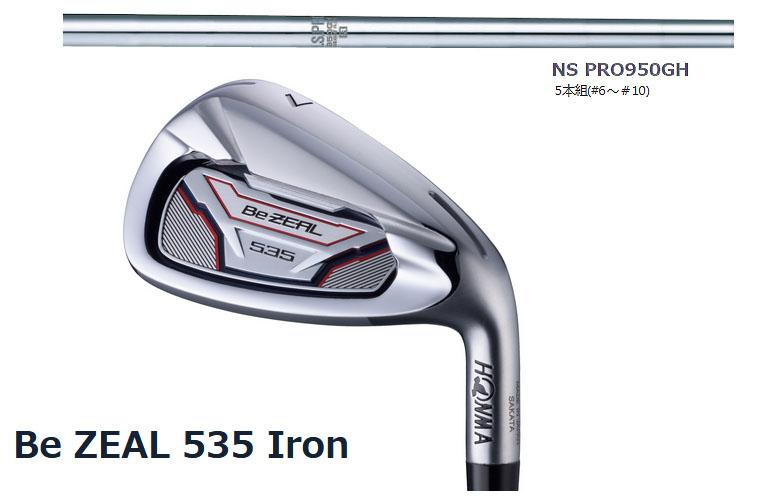 【★】本間ゴルフ ビジール 535HONMAgolf Be ZEAL 535アイアン N.S. PRO 950GH シャフト5本組(#6-#10)【2018年モデル】【送料無料】
