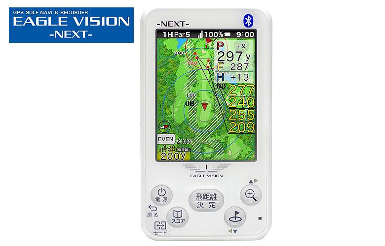 【★】EAGLE VISION -NEXT-EV732【イーグルビジョン ネクスト EV-732】GPSゴルフナビ