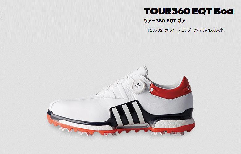 【★】アディダス ツアー360 EQT ボア【F33732】adidas TOUR360 EQT Boa【f33732】ホワイト/コアブラック/ハイレスレッド【2018年NEWモデル】日本正規品 ゴルフシューズ【送料無料】