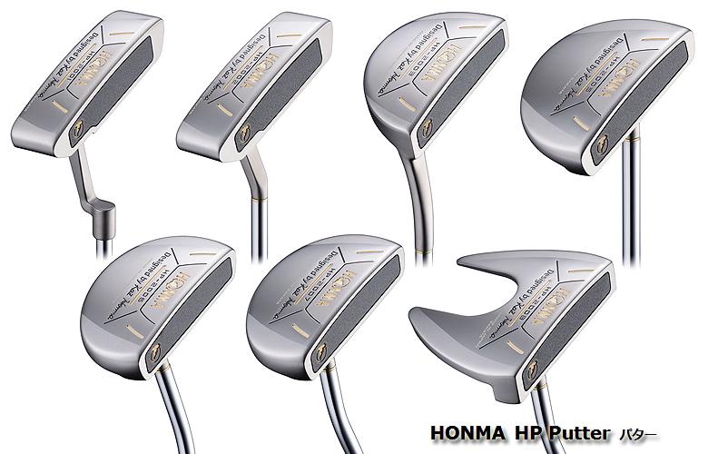【★】本間ゴルフ NEW HPパターHONMAgolf NEW HP PUTTER【2016年モデル】