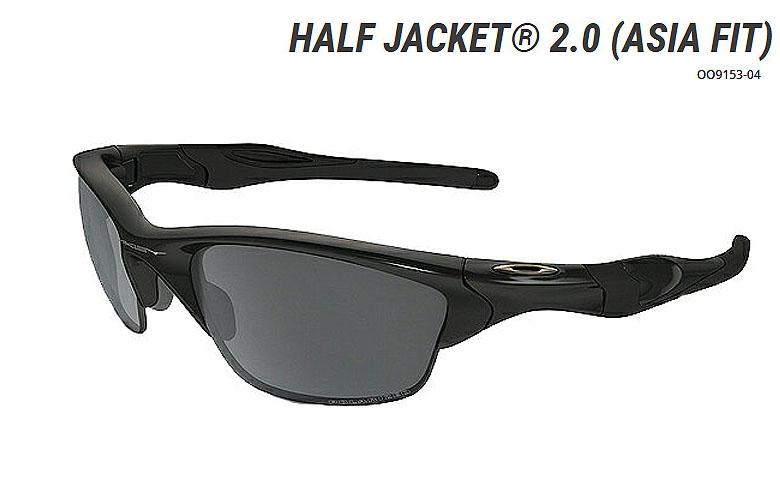 【★】オークリー「Half Jacket 2.0」【OO9153-04/Polished Black×Black Iridium Polarized】日本正規品(Asia Fit)【送料無料】915304 サングラス