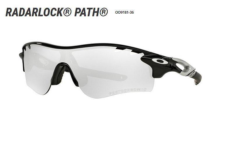 【★】オークリー「RadarLock Path」【OO9181-36/Polished Black×Clear Black Iridium Photochromic Activated】日本正規品 【送料無料】918106 サングラス