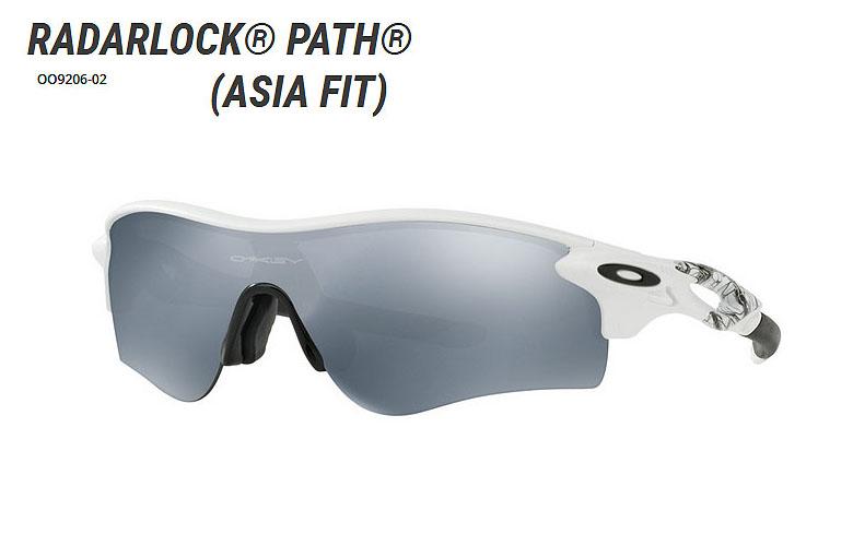 【★】オークリー「RadarLock Path 」【OO9206-02/Matte White×Slate Iridium】日本正規品(Asia Fit)【送料無料】920602 サングラス