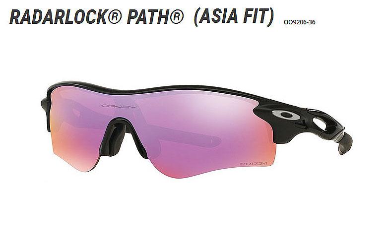 【★】オークリー「RadarLock Path 」【OO9206-36/Matte Black×Prizm Golf】日本正規品(Asia Fit)【送料無料】920636 サングラス