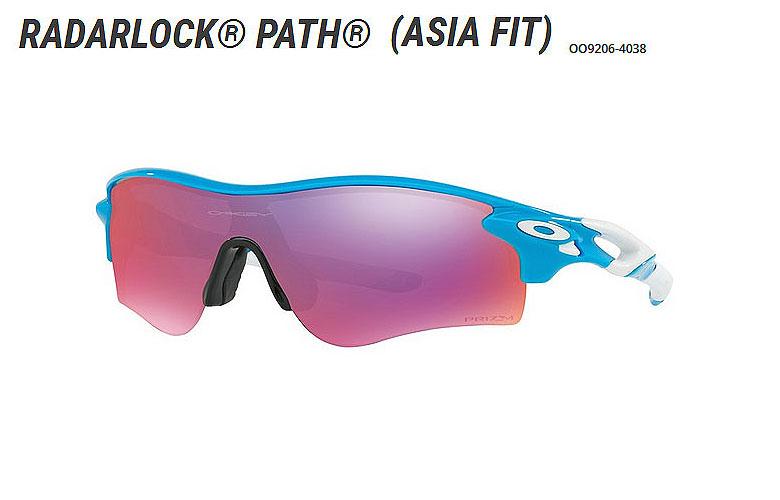 【★】オークリー「RadarLock Path 」【OO9206-4038/Sky×Prizm Road】日本正規品(Asia Fit)【送料無料】92064038 サングラス