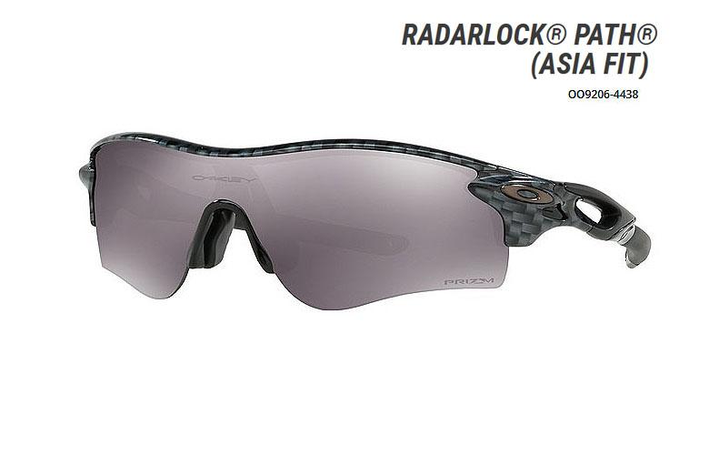 【★】オークリー「RadarLock Path 」【OO9206-4438/Carbon Fiber×Prizm Black】日本正規品(Asia Fit)【送料無料】92064438 サングラス