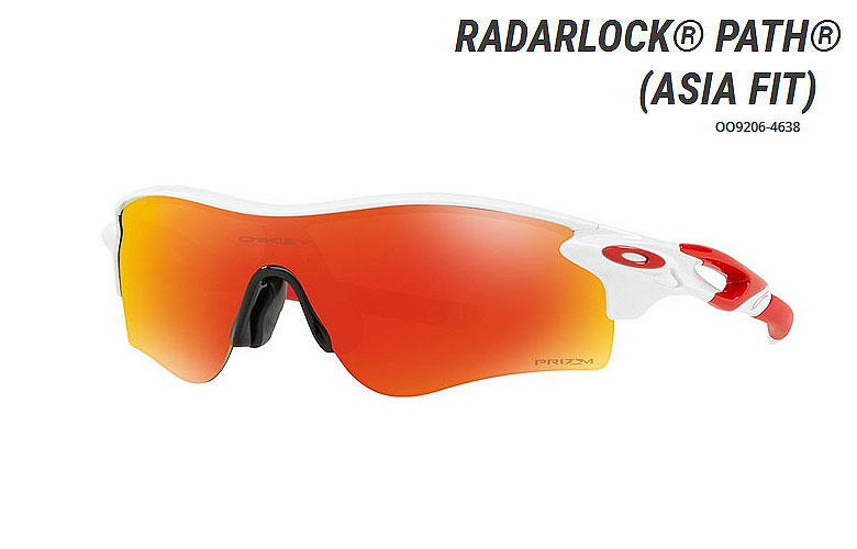【★】オークリー「RadarLock Path 」【OO9206-4638/Polished White×Prizm Ruby】日本正規品(Asia Fit)92064638 サングラス 在庫商品のみ即納可
