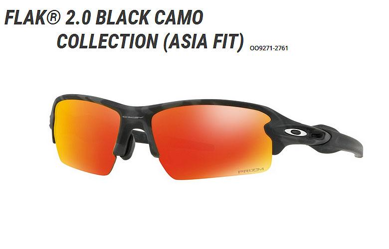 【★】オークリー「Flak 2.0 Black Camo Collection」【OO9271-2761/Black Camo×Prizm Black】日本正規品(Asia Fit)992712761 サングラス (在庫有り商品のみ即納可)