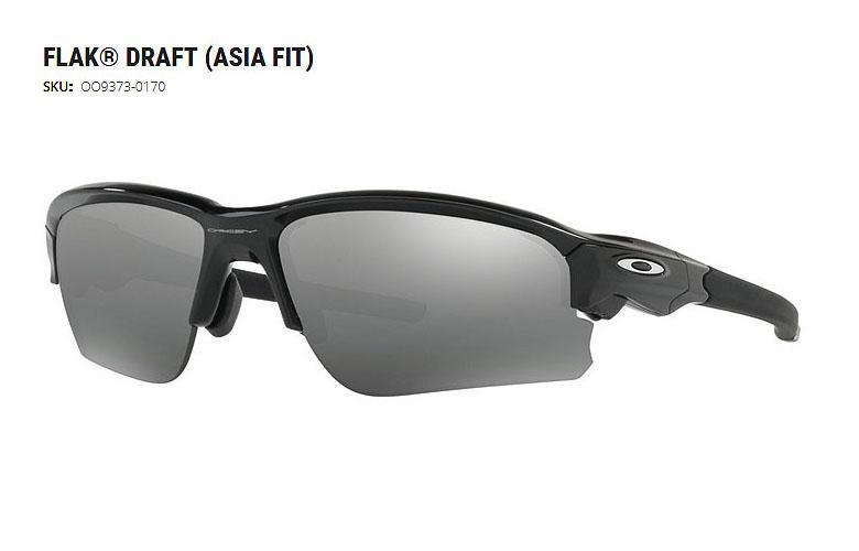 【★】オークリー「Flak Draft」【OO9373-0170/Polished Black×Black Iridium】 日本正規品(Asia Fit)【送料無料】93730170 サングラス
