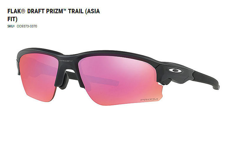 【★】オークリー「FLAK Draft PRIZM Trail」【OO9373-0370/Dark Indigo Blue×Prizm Trail】日本正規品(Asia Fit)【送料無料】93730370 サングラス