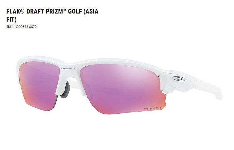 【★】オークリー「Flak Draft PRIZM Golf」【OO9373-0670/Polished White×Prizm Golf】日本正規品(Asia Fit)【送料無料】93730670 サングラス