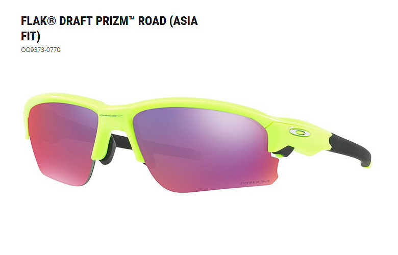 【★】オークリー「FLAK Draft PRIZM Road」【OO9373-0770/RETINA BURN×Prizm Road】日本正規品(Asia Fit)【送料無料】93730770 サングラス