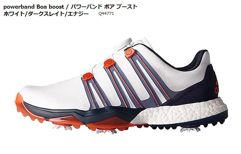 【★】アディダス パワーバンド ボア ブースト【Q44771】adidas powerband Boa boost 【q44771】ホワイト/ダークスレイト/エナジー【2017年NEWカラー】日本代理店モデル ゴルフシューズ