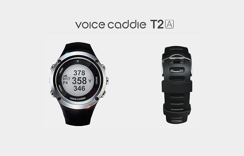 【★】【2017年モデル】ボイスキャディT2A GPS ウォッチ腕時計タイプGPS【在庫商品は即納可】