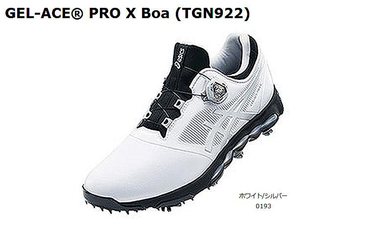 【★】ゲルエース プロ X ボア TGN922【0193:ホワイト/シルバー】DUNLOP×ASICS ゴルフシューズGEL-ACE PRO X BOA【tgn922】