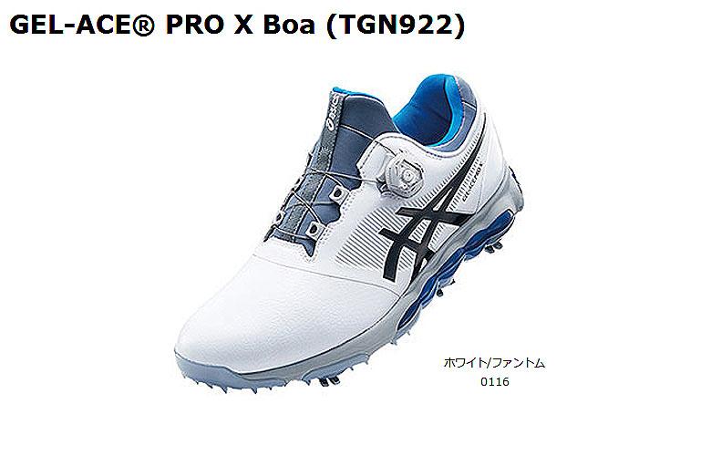 【★】ゲルエース プロ X ボア TGN922【0116:ホワイト/ファントム】DUNLOP×ASICS ゴルフシューズGEL-ACE PRO X BOA【tgn922】