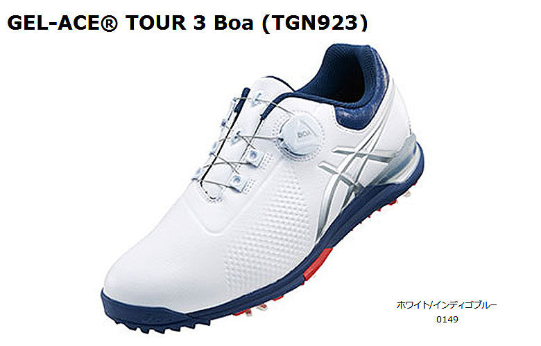 【★】ゲルエース ツアー 3 ボア TGN923【0149:ホワイト/インディゴブルー】DUNLOP×ASICS ゴルフシューズGEL-ACE TOUR 3 BOA【tgn923】