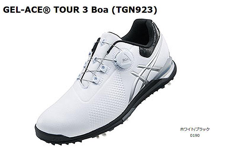 【★】ゲルエース ツアー 3 ボア TGN923【0190:ホワイト/ブラック】DUNLOP×ASICS ゴルフシューズGEL-ACE TOUR 3 BOA【tgn923】