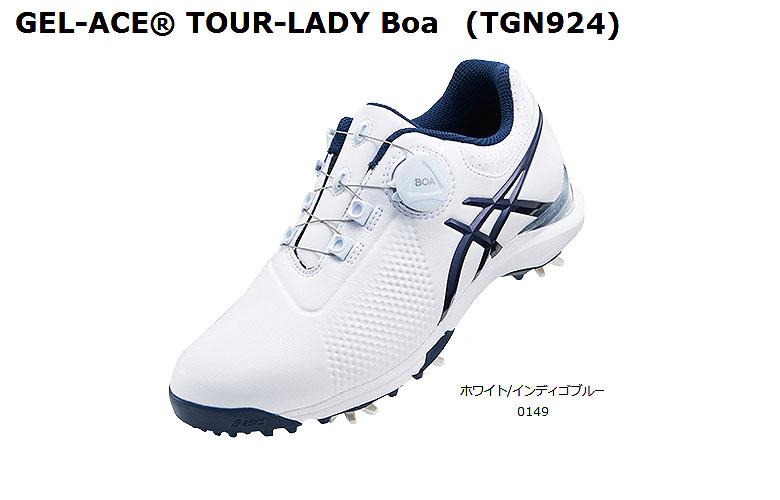 【★】ゲルエース ツアーレディ ボアTGN924【0149:ホワイト/インディゴブルー】DUNLOP×ASICS レディースゴルフシューズGEL-ACE TOUR-LADY BOA【tgn924】