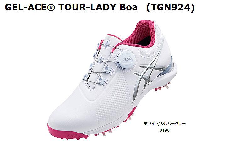 【★】ゲルエース ツアーレディ ボアTGN924【0196:ホワイト/シルバーグレー】DUNLOP×ASICS レディースゴルフシューズGEL-ACE TOUR-LADY BOA【tgn924】