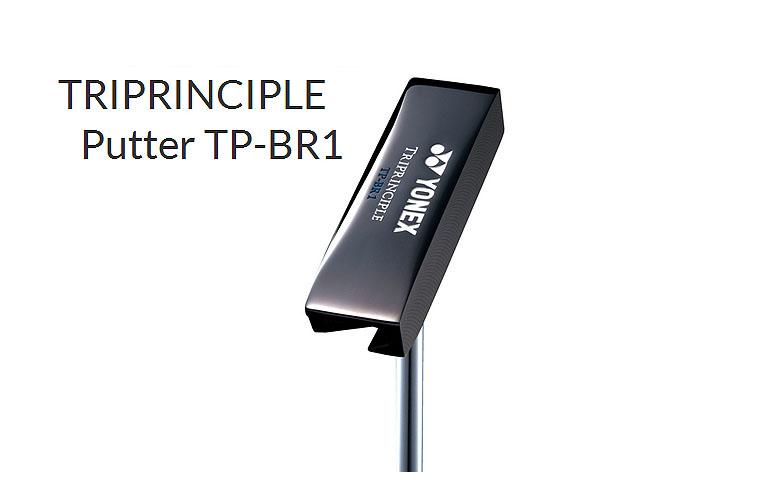 【★】ヨネックス トライプリンシプル パター【TP-BR1】YONEX TRIPRINCIPLE Putter スチールシャフト装着モデル【日本代理店モデル】【2016年モデル】【TPBR1】