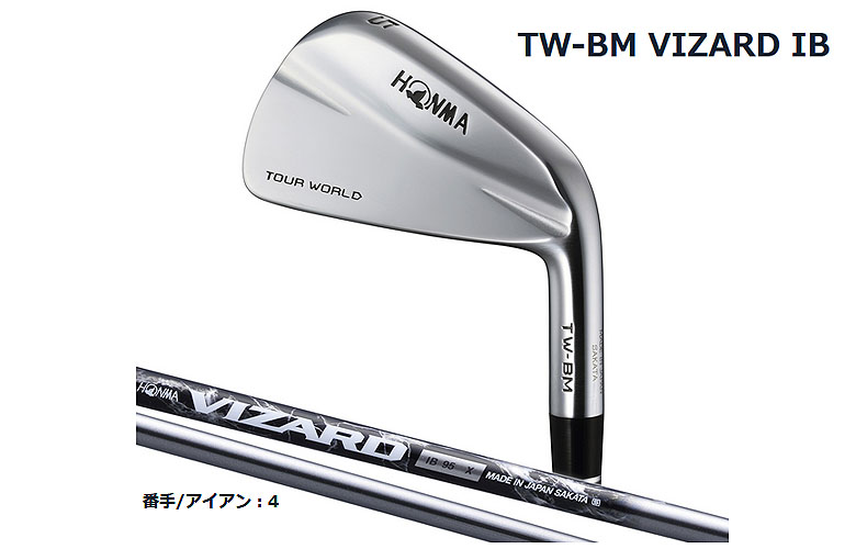 【★】本間ゴルフ ツアーワールド TW-BM アイアンHONMAgolf TOUR WOLD TW-BM Iron単品(#4)VIZARD IB95シャフト【2016年モデル】