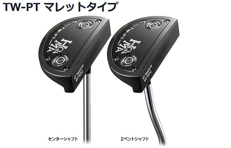 【★】本間ゴルフ TW-PT パターHONMAgolf TW-PT PUTTERマレットタイプ センターシャフト【2016年モデル】