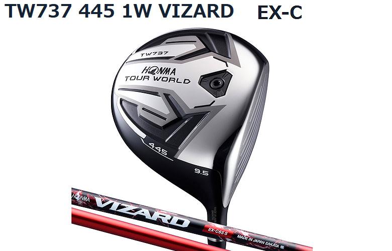 【★】本間ゴルフ ツアーワールド TW737 445HONMAgolf TOUR WORLD TW737 445ドライバー VIZARD EX-C シャフト【送料無料】