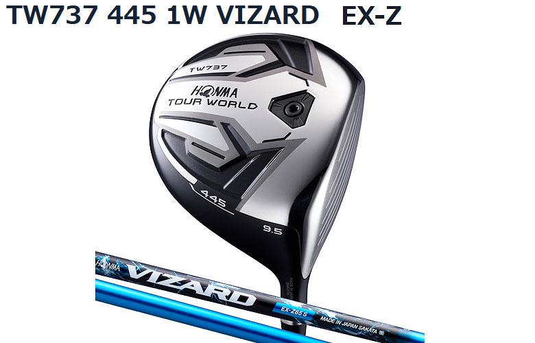 【★】本間ゴルフ ツアーワールド TW737 445HONMAgolf TOUR WORLD TW737 445ドライバー VIZARD EX-Z シャフト【送料無料】