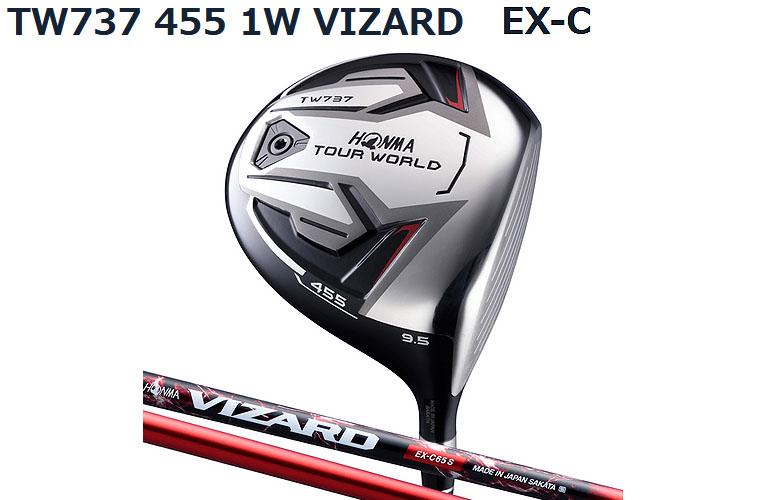 【★】本間ゴルフ ツアーワールド TW737 455HONMAgolf TOUR WORLD TW737 455ドライバー VIZARD EX-C シャフト【送料無料】