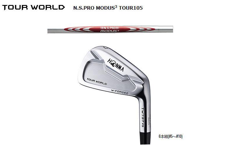 【★】本間ゴルフ ツアーワールド TW737 VsHONMAgolf TOUR WORLD TW737 Vs6本組アイアン(#5-#10)【送料無料】 N.S.PRO MODUS3 TOUR105(S) シャフト