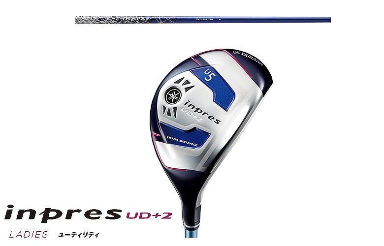 【★】ヤマハ インプレス UD+2 レディースユーティリティYAMAHA inpres UD+2 LADIES UtilityオリジナルカーボンTMX-417U