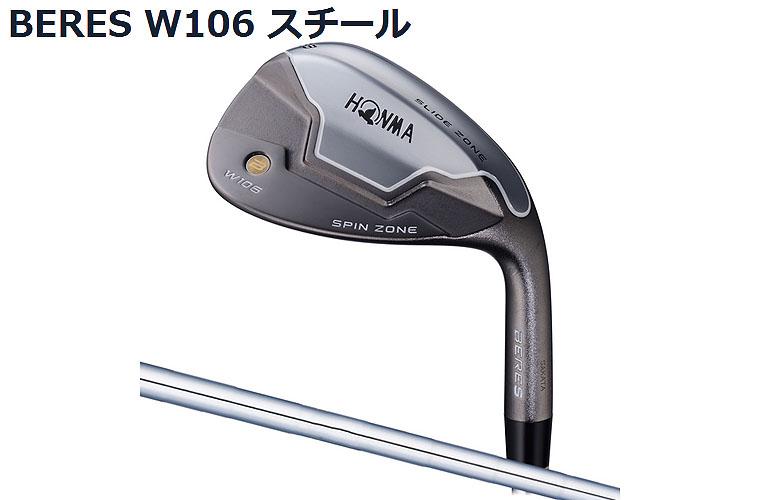 【★】本間ゴルフ べレス W106HONMAgolf BERES W106ウェッジ N.S.PRO 950GHシャフト