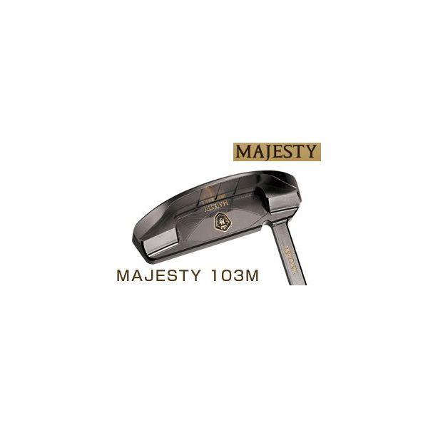 【★】マルマン マジェスティ パター 103M