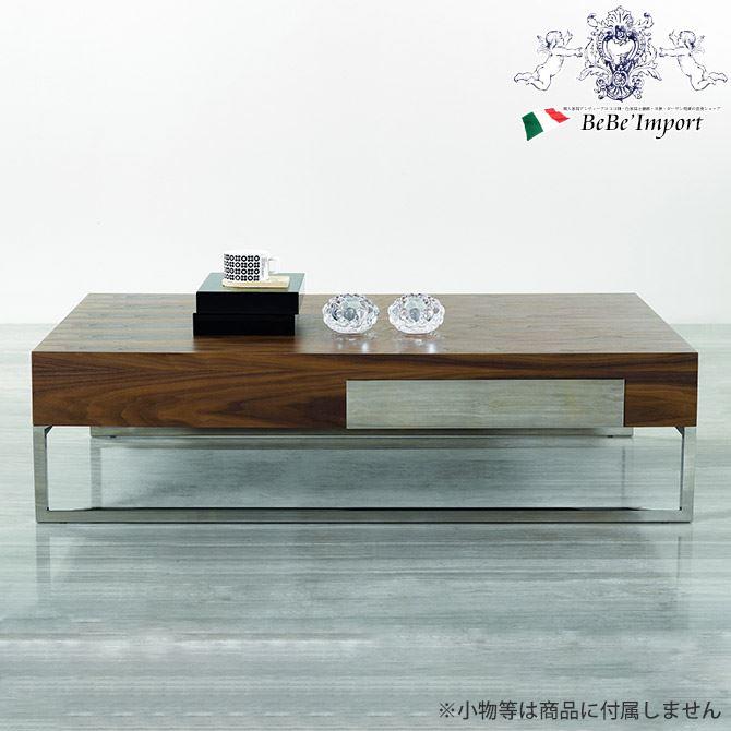 HOBANG センターテーブル ウォールナット 木製 コーヒーテーブル モダン スタイリッシュ ブラウン 完成品