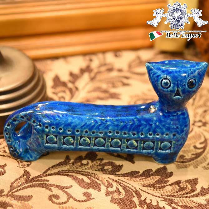 イタリア家具 陶器 ヨーロピアン イタリア製 フラビア社FLAVIA リミニブルー RIMINI BLU 陶器立ちネコのオブジェ アンティーク調 BITOSSI 陶器製 インテリア雑貨 オブジェ