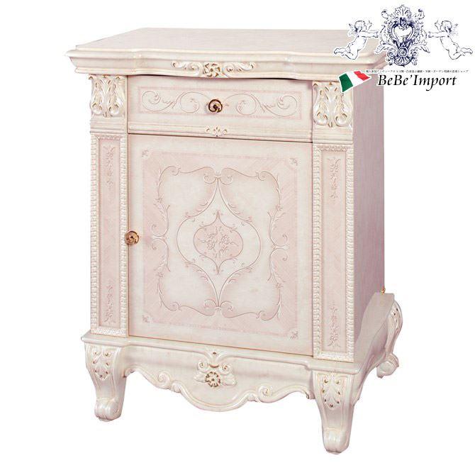 イタリア家具 サルタレッリ ヴェルサイユ ヨーロピアン Versailles ピッコラTELFAXラック アイボリー  イタリア家具 イタリア