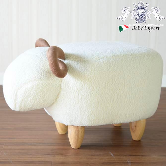 羊さんスツール ロココ調 アンティーク調 ヨーロピアン クラシック おしゃれ かわいい 雑貨 デザイン