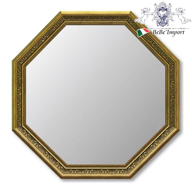 アンティーク 大型八角ミラー(ゴールド) インテリア アンティーク風 鏡 風水 ロココ調 壁掛け 美術品