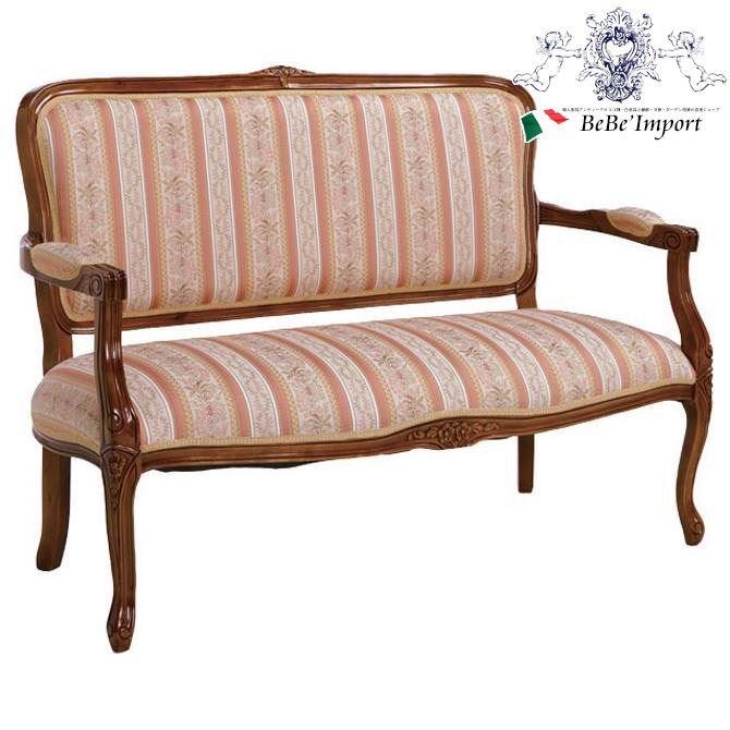 Fiore 2人掛けサロンソファー ブラウン(ピンクストライプ) 輸入ソファ 2Pソファ イタリア家具 スタイル フィオーレ ヨーロピアン アンティーク調 クラシック家具 イタリアン エレガント 彫刻家具 椅子 イス