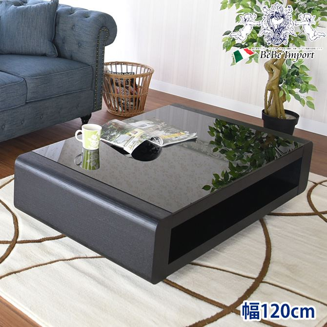 HOBANG コーヒーテーブル モダン テーブル 木製 120cm 高級 ブラックオーク ローテーブル HOBANG スタイリッシュ