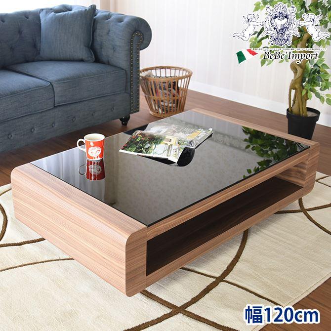 HOBANG コーヒーテーブル モダン テーブル 木製 120cm 高級 ウォールナット ローテーブル ブラウン HOBANG スタイリッシュ