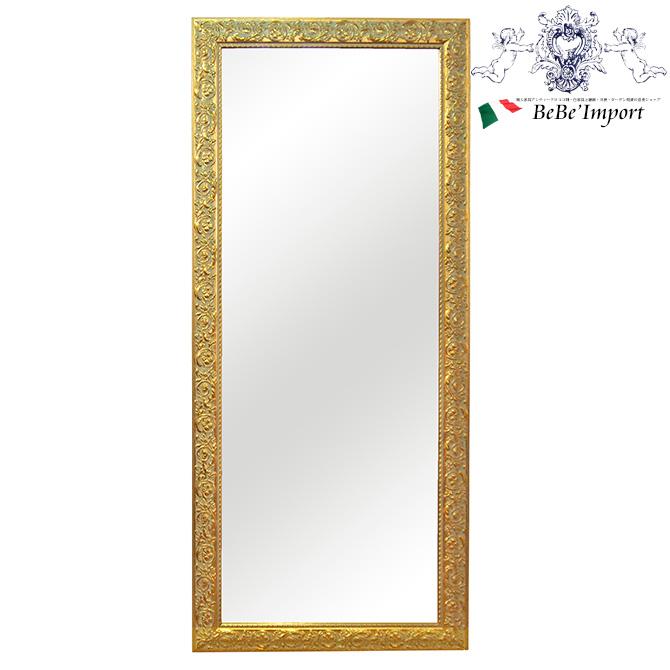 イタリア製 アンティークGD全身姿ミラー 鏡 ミラー 壁掛けミラー 金色 ゴールド 幅75 高さ175 角型 長方形 全身 姿見 ビッグサイズ 玄関 インテリア ヨーロピアン おしゃれ クラシック エレガント アンティーク調